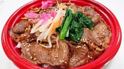 黒毛和牛焼肉丼|柿安本店 セレオ八王子精肉店