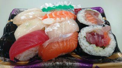 ランチ寿司|魚力(セレオ八王子B1)