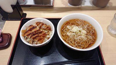 ミニソースカツ丼セット|いろり庵きらく 八王子店