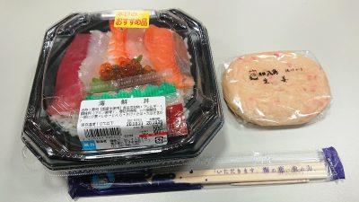 ランチ海鮮丼+揚げかま|魚力(セレオ八王子B1)