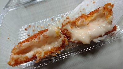 ズワイガニ入りクリーミーコロッケ|柿安本店 セレオ八王子精肉店
