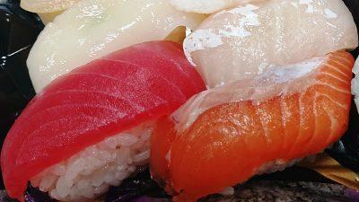 ランチ寿司(アップ)|魚力(セレオ八王子B1)