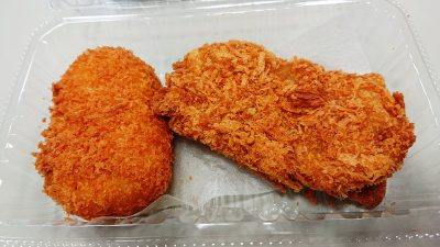 コロッケ二種|柿安本店 セレオ八王子精肉店