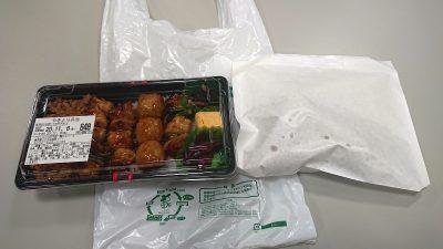 お弁当とお総菜|鶏むら セレオ八王子店