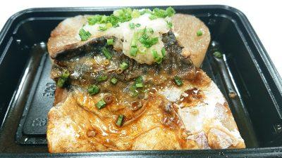 サバの味噌煮|フロ プレステージュ 八王子セレオ・デリ店
