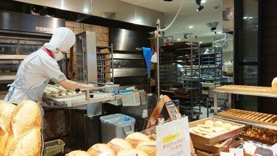 手作りパン|ポンパドウル (POMPADOUR) 八王子店