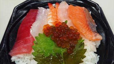 ランチ海鮮丼|魚力(セレオ八王子B1)