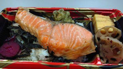 焼魚海苔弁当|おさかな処 築地 奈可嶋