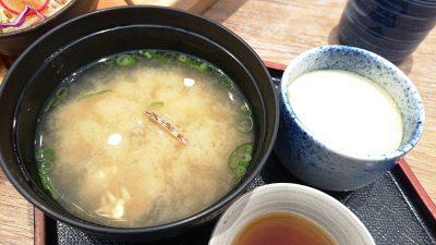 お味噌汁と茶わん蒸し|築地魚力 セレオ八王子店