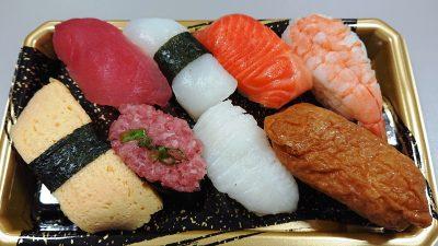にぎり鮨セット(かたくり)|おさかな処 築地 奈可嶋