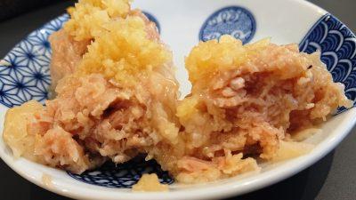 鶏焼売(断面)|黄金拉麺 鶏のおかげ 八王子みなみ野