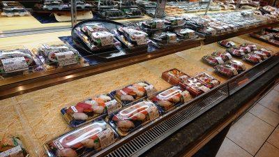 お寿司・お弁当|おさかな処 築地 奈可嶋
