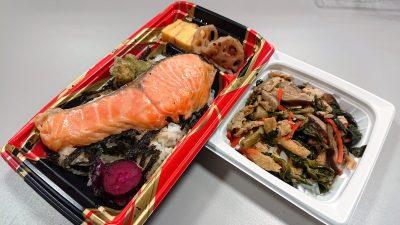お弁当とお総菜|おさかな処 築地 奈可嶋