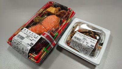 お弁当とお総菜(パッケージ)|おさかな処 築地 奈可嶋