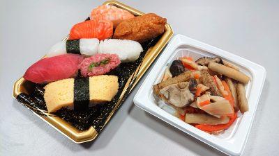 お寿司とお総菜|おさかな処 築地 奈可嶋