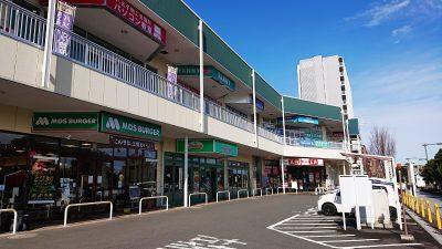 店舗外観(遠景)|餃子の王将 フレスポ八王子みなみ野店