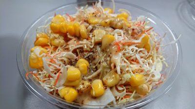 生野菜サラダ|吉野家 八王子南口店