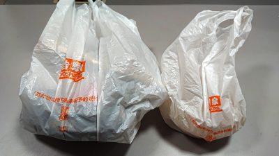 テイクアウトの袋|吉野家 八王子南口店