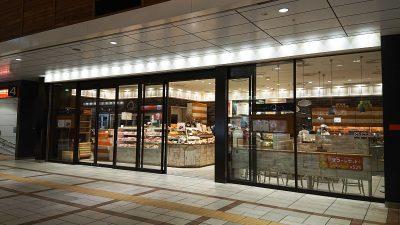 店舗外観|La boulangerie Quignon(キィニョン)