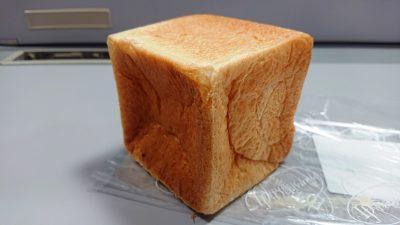 贅沢な食パン(プチ)|Delifrance(デリフランス) 八王子店