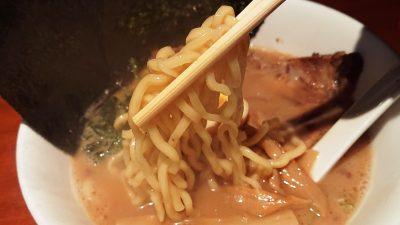 麺リフトアップ|横濱家 八王子みなみ野店