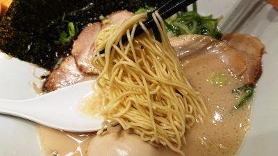 麺リフトアップ|一風堂 セレオ八王子店