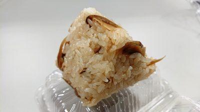 鶏ごぼう|おむすび権米衛 セレオ八王子店