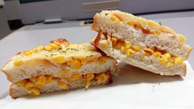 ムッシュモロコシ(断面) La boulangerie Quignon(キィニョン)