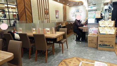 店舗内観 ミスタードーナツ JR八王子南口ショップ