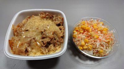 チーズ豚丼&生野菜サラダ|吉野家 八王子南口店