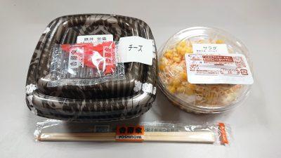 丼&サラダ|吉野家 八王子南口店