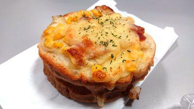 ムッシュモロコシ La boulangerie Quignon(キィニョン)