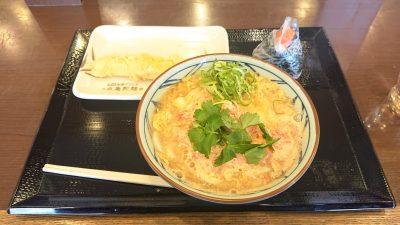 うどん・天ぷら・おにぎり|丸亀製麺 スーパーデポ八王子みなみ野店