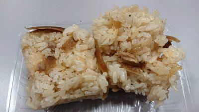鶏ごぼう(断面)|おむすび権米衛 セレオ八王子店