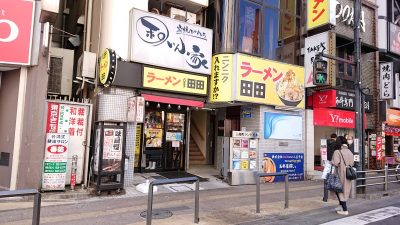 店舗外観(ドンキ側から)|ラーメン田田 八王子