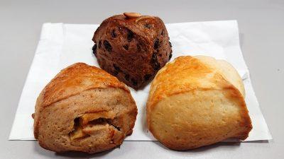 スコーン3種|La boulangerie Quignon(キィニョン)