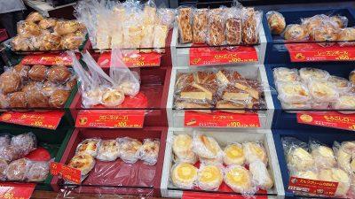 100円のパン!|ホルン みなみ野店