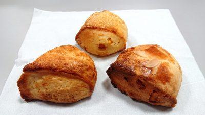 スコーン3種その2|La boulangerie Quignon(キィニョン)