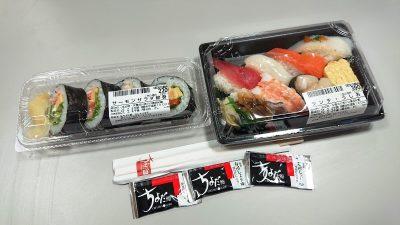 お寿司2種|ちよだ鮨 セレオ八王子店