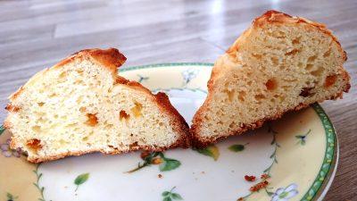 無茶々園のいよかんスコーン|La boulangerie Quignon(キィニョン)