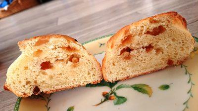 メープルスコーン|La boulangerie Quignon(キィニョン)