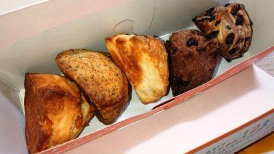 スコーン5ヶ入り|La boulangerie Quignon(キィニョン)