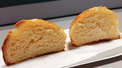 プレーンスコーン|La boulangerie Quignon(キィニョン)