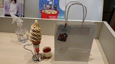 イートインのソフトクリーム&テイクアウトの紙袋 磯沼牧場 セレオ八王子店
