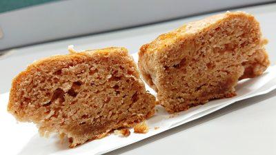 アップルシナモンスコーン|La boulangerie Quignon(キィニョン)