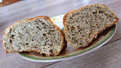 紅茶スコーン|La boulangerie Quignon(キィニョン)