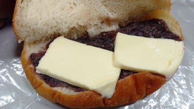塩あんバター(中身)|いなこっぺ(セレオのパンまつり)