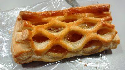 リンゴパイ|ホルン みなみ野店