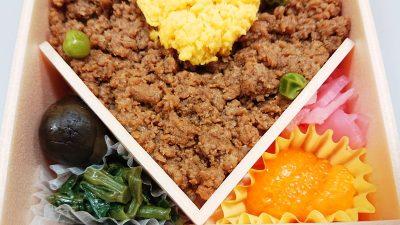 復刻鶏めし(副菜)|駅弁屋 八王子店