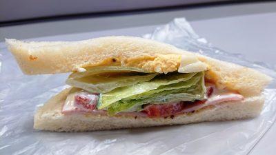 野菜サンド|パンプロ 八王子オーパ店